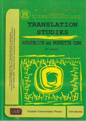 Cover for Translation Studies: vol. 13