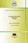 """Cover for The Annals of """"Dunarea de Jos"""" University of Galati, Food technology: Fascicle VI, vol. 38, issue 1, August 2014"""