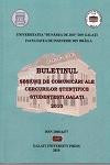 Cover for Buletinul sesiunii de comunicări ale cercurilor științifice: Galați, 2012