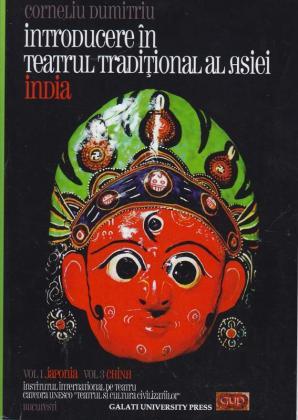 Cover for Introducere în teatrul tradițional al Asiei.: Volumul II - India