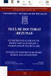 Cover for Studii privind elemente de proiectare și generare  a angrenajelor necirculare: teză de doctorat