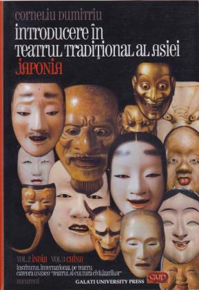 Cover for Introducere în teatrul tradițional al Asiei.  Volumul I - Japonia