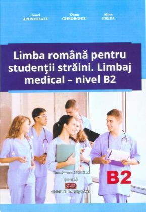 Cover for Limba română pentru studenții străini.  Limbaj medical – nivel B2